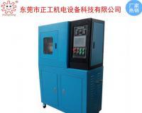 10T实验室全自动小型压片机