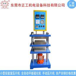 10T实验室小型手动压片机
