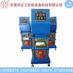 32T实验室小型手动压片机
