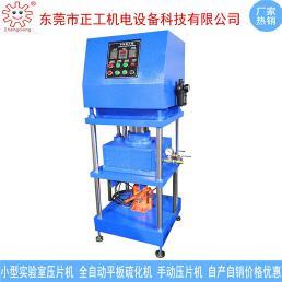 100T小型实验室手动压片机