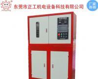 65T小型实验室全自动压片机