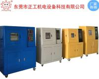 100T实验室半自动压片机