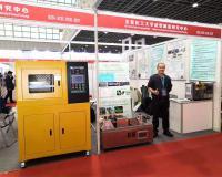 2018南京国际塑料展会