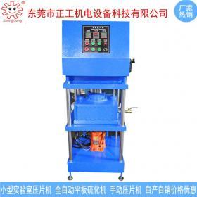 50T小型实验室手动压片机
